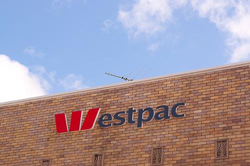 Westpac slashes rates