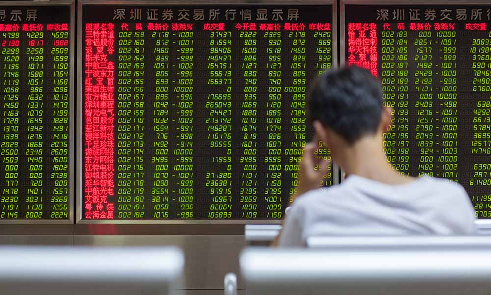 Investing in China: what the world's largest investors think