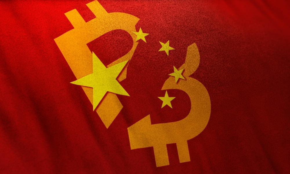 How China's crypto crackdown disrupted Bitcoin mining