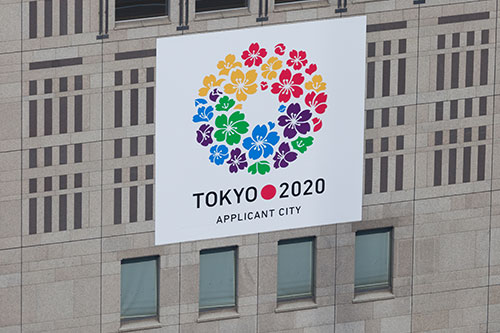 Tokyo 2020 Olympics postponed – reports
