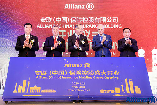 Allianz launches fully-owned insurance holding firm in China