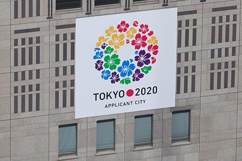 Tokio Marine to offer terrorism cover ahead of 2020 Olympics