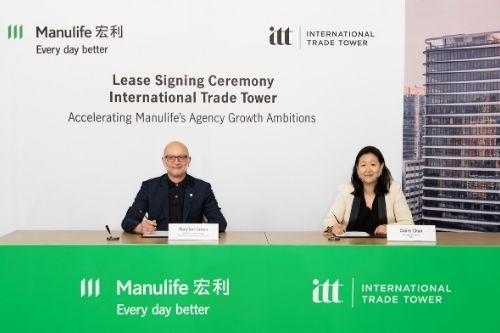 Manulife HK signs blockbuster office lease deal