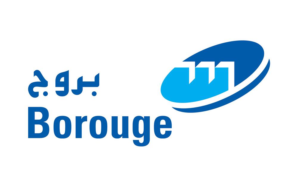 Borouge Pte Ltd
