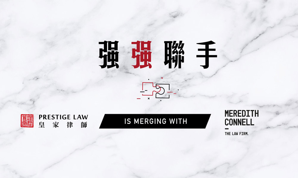 Prestige Law announces merger with Meredith Connell