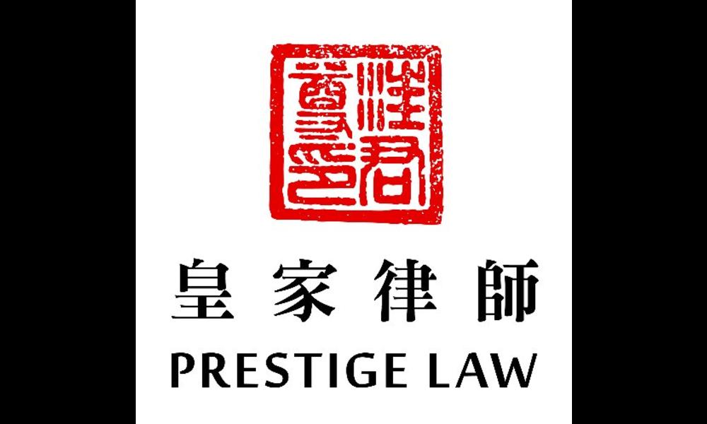 PRESTIGE LAW